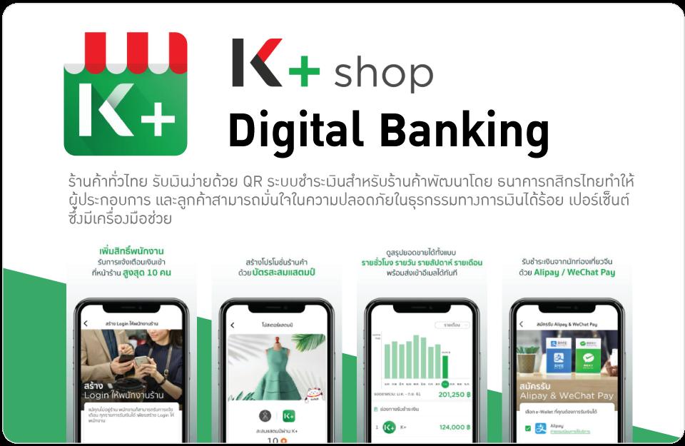 Banner-App-KShop-S
