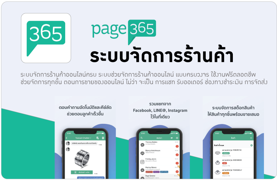 Banner-App-Page365-S