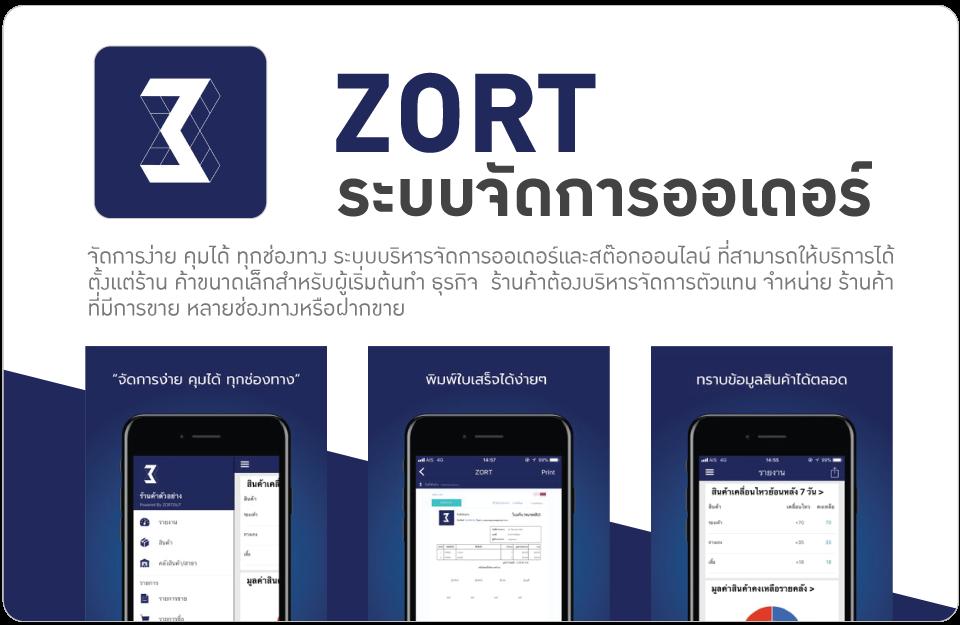 Banner-App-ZORT-S